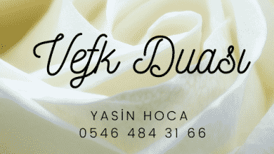 Photo of Vefk Duası