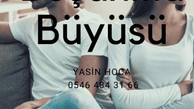 Photo of Boşanma Büyüsü