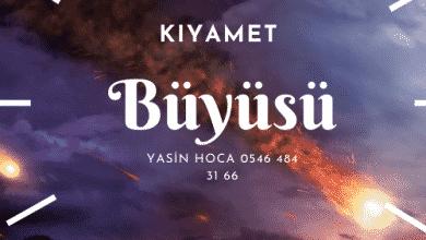 Photo of Kıyamet Büyüsü