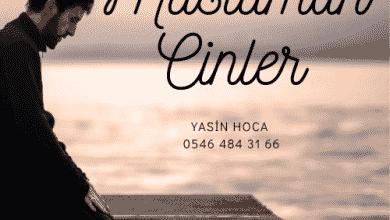 Photo of Müslüman Cinler