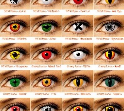 im1248 - Göz rengini değiştirme büyüsü