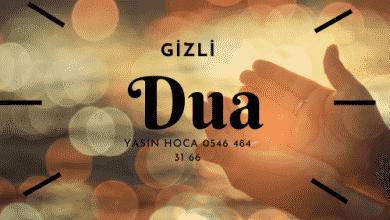 Photo of Gizli Dua