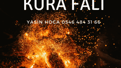 Photo of Kura Falı