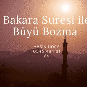 Bakara Suresi ile Büyü Bozma 1 300x300 - Bakara Suresi ile Büyü Bozma