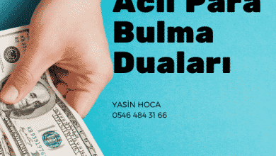 Photo of Acil Para Bulma Duaları