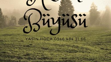 Photo of Azem Büyüsü