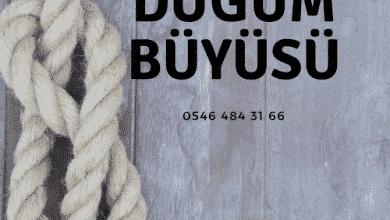 Photo of Düğüm Büyüsü